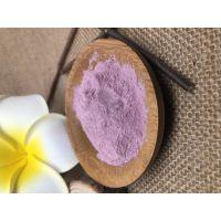 天然紫薯粉供应厂家