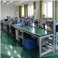 上海厂家Sun-flare善昶加工设计定做铝合金/铝型材车间工作台