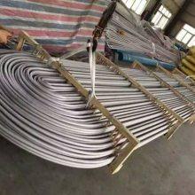 浙江316L大口径不锈钢焊管生产厂家 口径3800mm