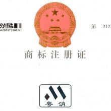 广东明红门窗有限公司