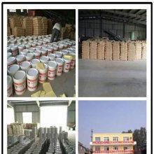 高强耐磨聚合物水泥砂浆无机聚合物抹灰砂浆生产厂家