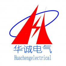 深圳市华诚电气技术有限公司