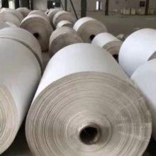 石头纸 环保石头纸 环保石头合成纸 可降解石头纸 上海石头纸 上海庞然实业