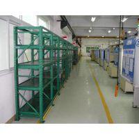 榆林大型仓库模具存放架型号,颜色利欣设备