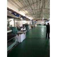 河北洪扬橡塑制造有限公司