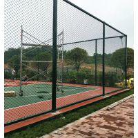 供应拼装围网 球场防护网 体育护栏网