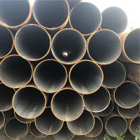 20# gb3087 低中压无缝锅炉钢管 天钢供应_优质货源