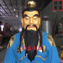 【道教三清尊神】道教三清神像图片/三清尊神细节图片