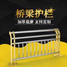 安徽桥梁防撞护栏价格-山东神龙金属护栏厂家
