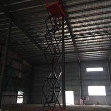 新会鹤山液压升降机6米 室内室外高空作业平台车/电动升降车500kg