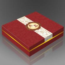 深圳厂家化妆品礼盒设计定做,护肤品套装包装盒定制,翻盖礼品盒印刷