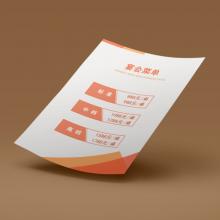 深圳超市开业DM海报设计,画册设计,宣传册海报折页,宣传单设计印刷