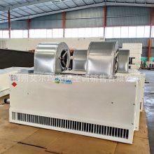 北方车间大门用RM2015L-S顶吹风离心式热风幕 1.5米热水空气幕