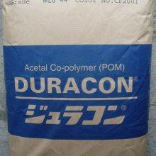 Duratel MF27/MF3 Polymeric Resources Corporation