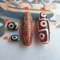 天然玛瑙材料 复古古法镶蚀三眼 九眼至纯天珠 diy手工饰品配件