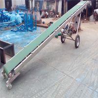 不锈钢皮带输送机全封闭 食品专用输送机