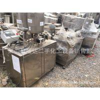 出售二手双桶液体灌装机,全不锈钢材料,电控系统,可定量