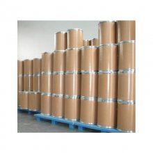 厂家现货供应优质食品级 天然冰片