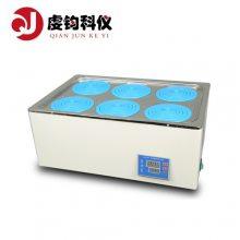 【上海虔钧】HH-21-6双列六孔恒温水浴锅 数显控温 生产地直接出货 品质极佳