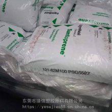 大量现货HDPE韩国LG/ME8000