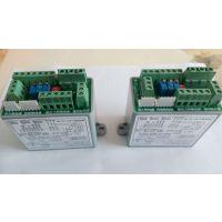 瑞浦 PK-2D-J单相开关型控制器模块DZW阀门定位模块
