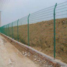 护栏网 养殖围栏网 铁丝隔离网 高速公路钢结构围挡网片围墙隔离栏 双边丝护栏网