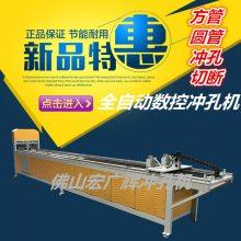 定制护栏防盗网冲孔机 角铁槽钢数控冲孔机 超市货架液压自动冲孔机
