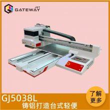 3d浮雕uv平板打印机厂家 化妆盒口红粉扑定制图uv打印机创业设备