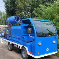 宇德厂家直销高塔式射雾器 煤场专用粉尘治理雾炮机 高效率降尘设备