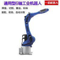 上海江苏浙江直销国产工业机器人/EJ06-1400S/机械臂/自动焊接/码垛/搬运/检验/其他