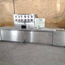 咖啡豆烘干机宏涛-6 空气能智能省电 哈密瓜干燥箱设备 多种可用梨干烘房多少钱?