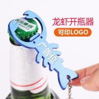开瓶器定制llog业酒行促销广告宣传小礼品定制可印Logo 啤酒开瓶器 新奇特礼品开盖器