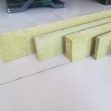河北省8公分憎水岩棉板规格型号