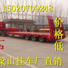 17.5米抽拉低平板供应商