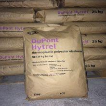 Hytrel 4056 TPEE 美国杜邦 海翠料