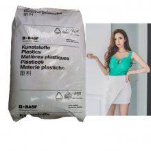 EVA Elvax 410 美国杜邦 ABS PP PET PMMA PPS POM 塑料原料