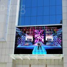 厂家销售LED户外全彩显示屏提供报价安装方案