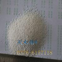 玻化微珠石油,玻璃钢,橡胶填料等领域使用,很多的领域能代替漂珠使用。