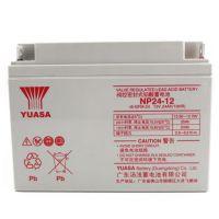 原装***汤浅蓄电池12V24AH NP24-12铅酸免维护蓄电池