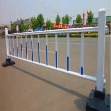 供应重庆公路护栏 公路隔离护栏厂家