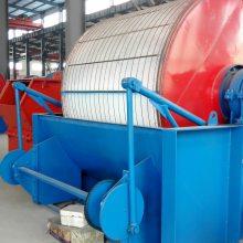 专业定制真空陶瓷过滤机 陶瓷过滤机污水处理设备 真空过滤机