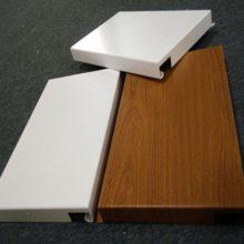 木纹色勾搭式铝天花效果图_广汽本田汽车展厅吊顶勾搭铝单板