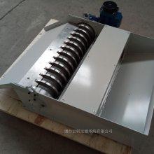 机械加工中含有铁磁性屑渣的冷却液过滤