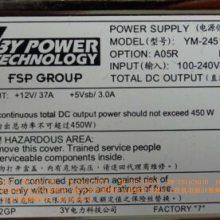 YM-2451C YM-2451CJR电源供应器 3Y POWER交换机电源模块