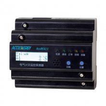 供应北京爱博精电AcuRC413电气火灾监控探测器,LCD显示,能够记录600组报警记录
