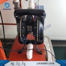 厂家直销 气动隔膜泵 工程塑料隔膜泵 耐腐蚀生锈 大流量