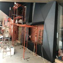 造型招牌门头铝板装饰_德普龙氟碳造型门头铝板厂家直销