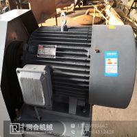 机制木炭机 冲压式木炭机 润合优质木屑制棒机设备 质量优更耐磨