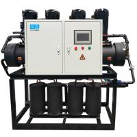 水源热泵 地源热泵 污水源热泵 中央空调 Copeland/谷轮压缩机