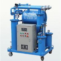 重庆通瑞ZJB-20变压器油脱水脱气除杂质高效真空滤油机